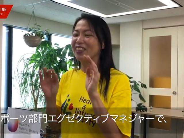 ロングライフ・クイーンズ宮崎台と塩屋よりオンライン体操イベントの様子